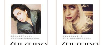 Lady Gaga, égérie Shiseido